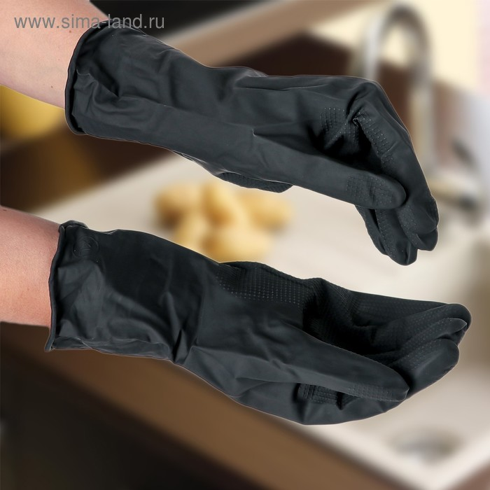Protective gloves chemically resistant, latex 55 gr size M