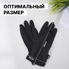 Перчатки хозяйственные защитные, химически стойкие, латекс, размер XL, 55 гр, цвет чёрный - фото 1695928