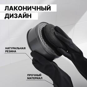 Перчатки хозяйственные защитные, химически стойкие, латекс, размер XL, 55 гр, цвет чёрный - фото 1695929