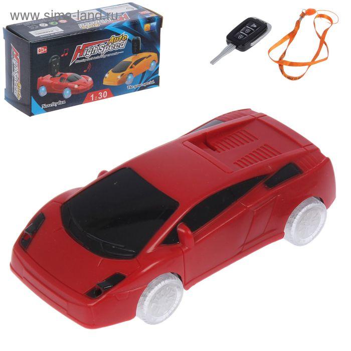 """Машина """"СпортКар"""", работает от батареек, световые эффекты"""