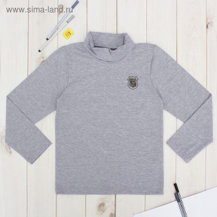 """Джемпер для мальчика """"День знаний"""", рост 140 см (72), цвет серый ПДД646809"""