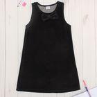 """Сарафан для девочки для девочки """"Школьная пора"""", рост 122 см (62), цвет чёрный  ДПС686600"""