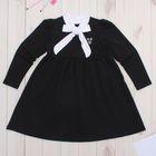"""Платье для девочки """"Школьная пора"""", рост 122 см (62), цвет антрацит ДПД682858"""