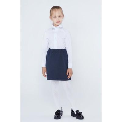 """Юбка для девочки """"Школьная пора"""", рост 128 см (64), цвет тёмно-синий"""