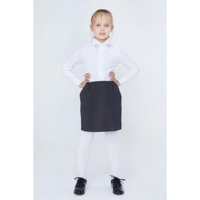 """Юбка для девочки """"Школьная пора"""", рост 128 см (64), цвет антрацит"""
