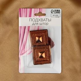 "Tiebacks on the ribbon ""shining square"", color brown"
