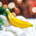 "Ёлочная игрушка ""Банан"" 12 см"