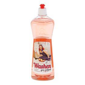 Средство для чистки ковров и мягкой мебели Washen, 1 л