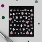 """Наклейки для ногтей """"Снеговики со снежинками"""", цвет бело-розовый"""