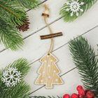 """Подвеска новогодняя """"Праздничное дерево"""""""