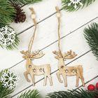 """Подвеска новогодняя """"Снежный олень"""", набор 2 шт."""