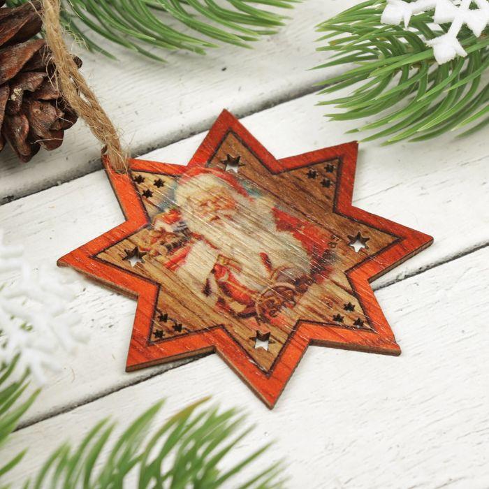 """Подвеска новогодняя """"Дед мороз"""", набор 2 шт."""