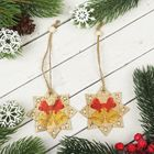 "Pendant Christmas ""jingle Bells"", set of 2 PCs."
