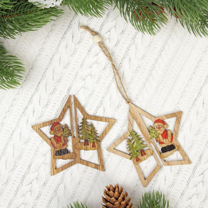 """Подвеска новогодняя """"Дед мороз в звезде"""", набор 2 шт."""