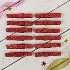 """Прищепки """"Блеск"""", красные, набор 12 шт"""