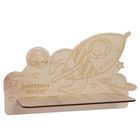 "Decorative shelf ""Towards the dream"" (wooden stock), 30.5 x 19 x 10 cm"