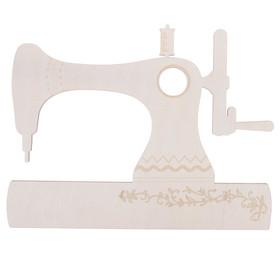 "Blank wooden ""Sewing machine"", 26 x 19.5 x 0.4 cm"