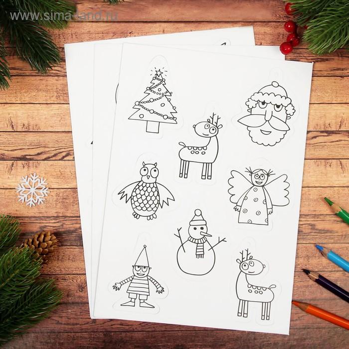 """Новогоднее елочное украшение под раскраску """"Веселая компания"""" ленты - подвесы, 3 листа"""