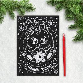 Новогодняя гравюра «Зайка», с металлическим эффектом «радуга»