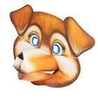 Маска «Пёс», объемная