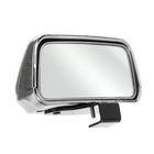 Зеркало дополнительное Autovirazh AV-012080, внешнее, 110х58 мм