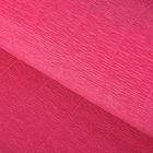 Бумага гофрированная, 947 розовая, 0,5 х 2,5 м