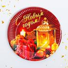 "Plate paper ""happy New year"" candle (18 cm)"