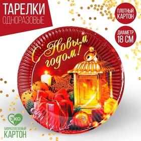 Тарелка бумажная «С Новым Годом», свеча, 18 см. в Донецке