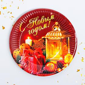 """Plate paper """"happy New year"""" candle (18 cm)"""