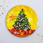 "Plate paper ""happy New year"" festive tree (18 cm)"
