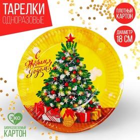 "Plate paper ""happy New year"" festive tree (18 cm)"