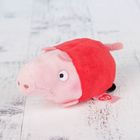 "Мягкая игрушка ""Свинка Пеппа"", 11 см"