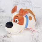 "Мягкая игрушка ""Собачка Макс"" 11 см 42192"