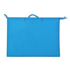 Папка А3, с ручками, пластиковая, молния сверху, 420 х 343 х 50 мм, «Оникс», ПР 3, цвет ярко-голубой