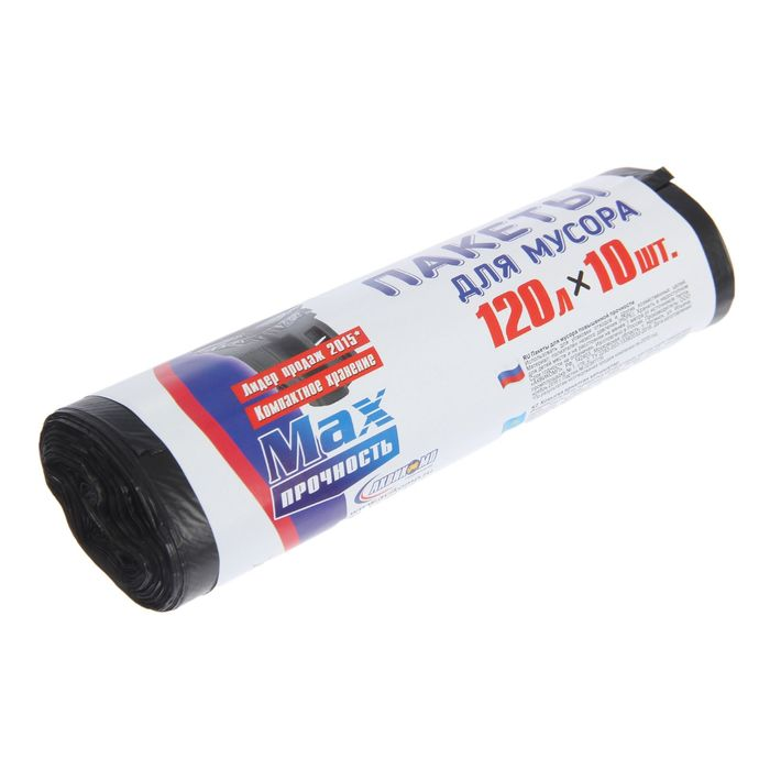 Мешки для мусора повышенной прочности 120 л, ПНД, толщина 17 мкм, 10 шт, цвет чёрный