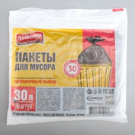 Garbage bags 30 l, PND, thickness 7 microns, 30 pcs, black