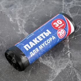 """Мешки для мусора 30 л """"Эконом"""", ПНД, толщина 7 мкм, 20 шт, цвет чёрный - фото 1692220"""