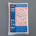 Пакеты фасовочные 24х37 см, 1000 шт, 7 мкм, прозрачные - фото 308015714