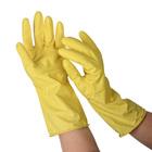 Перчатки резиновые, размер L, «Glov Professional», 1 пара, цвет желтый