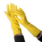 Перчатки латексные с внутренним х/б напылением S «Glov Professional», 1 пара, цвет желтый