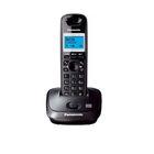 Телефон Panasonic KX-TG2521 RUT DECT, а/отв, комплект из базы и трубки