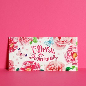 "Envelope for money ""happy Birthday"", summer flowers, textured paper, WHI, 16,5 × 8 cm"
