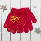 """Перчатки для девочки Collorista """"Бабочка"""", размер 14 (р-р произв. 7), цвет розовый/жёлтый"""