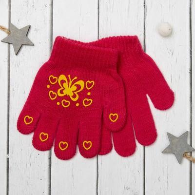 """Перчатки для девочки Collorista """"Бабочка"""", размер 14, цвет розовый/жёлтый"""
