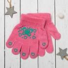"""Перчатки для девочки Collorista """"Бабочка"""", размер 14, цвет ярко-розовый"""