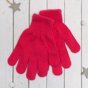 """Перчатки молодёжные """"Однотонные"""", размер 18, цвет коралловый"""