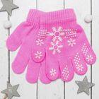 """Перчатки детские Collorista """"Снежинки девочки"""", размер 8, цвет розовый"""