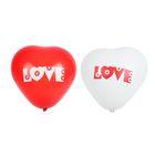 "Шар латексный 16"" сердце  LOVE,  цвета МИКС (набор 25 шт)"