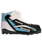 Ботинки лыжные TREK Distance Control SNS ИК, цвет чёрный, лого голубой, размер 40