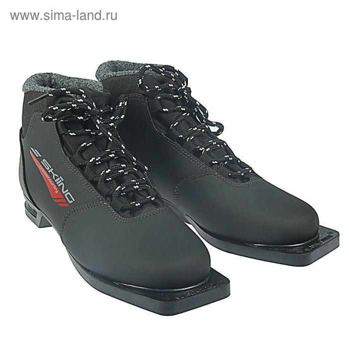Ботинки лыжные ТРЕК Skiing ИК NN75 (черный, лого красный) (р.45)